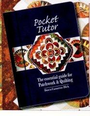 pocket_tutor.jpg